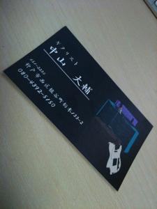 IMG_4633(変換後)(変換後)