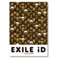 EXILE iD×BAPE® MILO PATTERNポスター