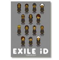 EXILE iD×BAPE® MILO ポスター