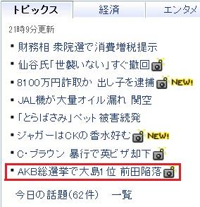 20100609_01.jpg