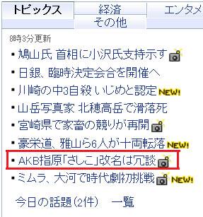 20100830_6.jpg