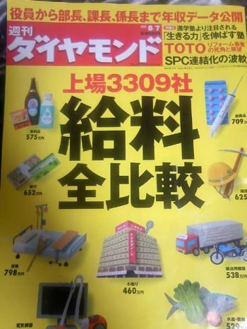 20101002.jpg