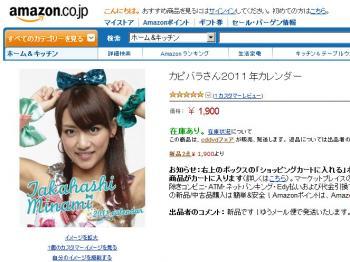 20101018_03.jpg