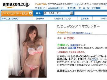 20101018_06.jpg