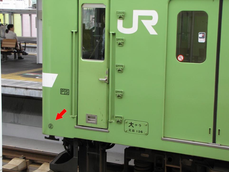https://blog-imgs-34.fc2.com/s/e/n/senrohaichi/EO20110201_201_0008.jpg