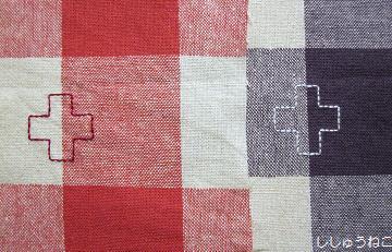 薬入れ刺繍2