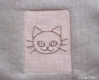 バックステッチ猫2
