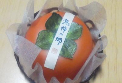 jyukushigaki1.jpg