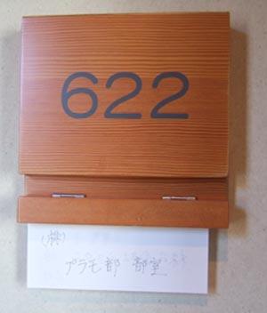 gzk01-2.jpg