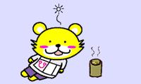 うちゃ(インド占星術研究家)