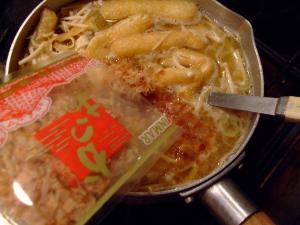 ビンボー味噌汁