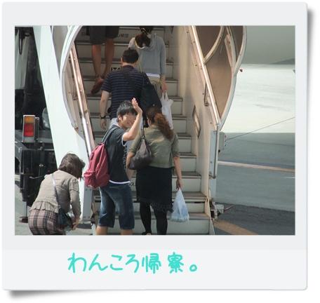 2011_09290007.jpg