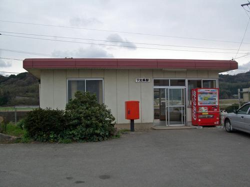 800px-Shimohoujyou_Station.jpg