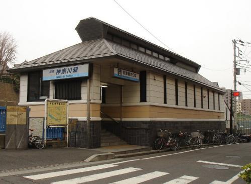 Kanagawa-station_20090901033132.jpg
