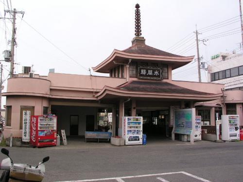 Mizuma_Station01.jpg