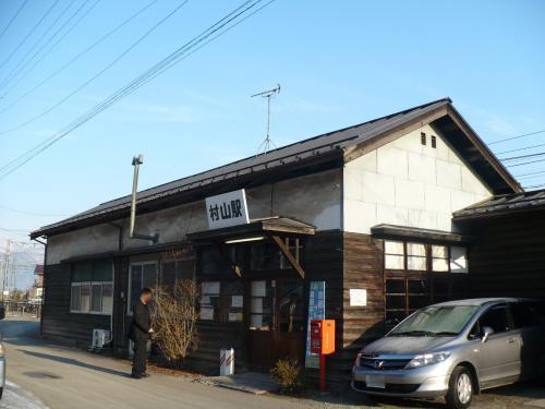 Murayama_station_Nagano_prefecture.jpg