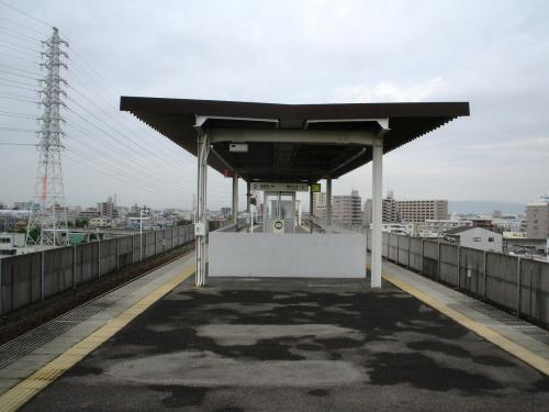 Otai-Station-platform.jpg
