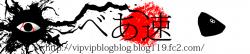 beasoku_logo.png