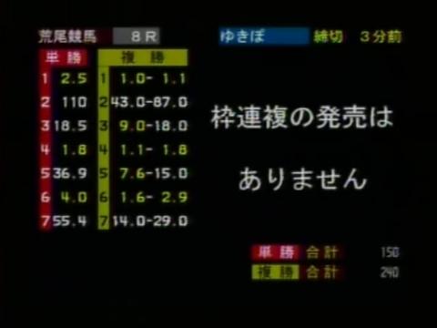 20091229arao.jpg