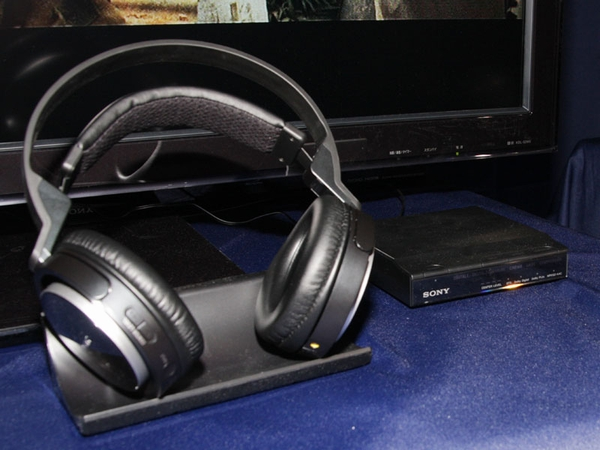 MDR-RF7100b.jpg