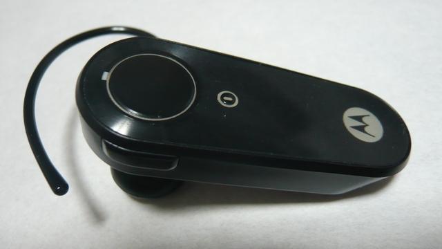 MOT-H300-g.jpg