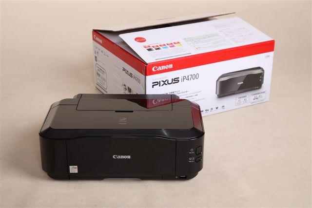 iP4700a.jpg