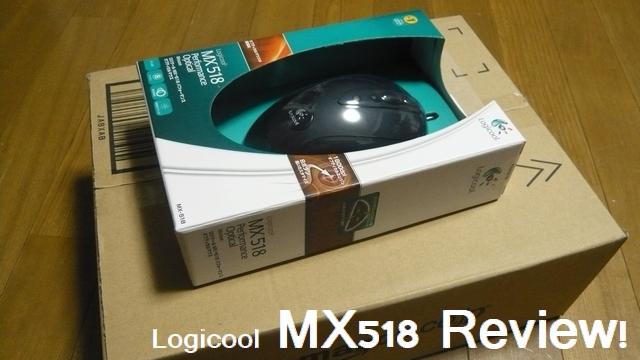 logimx518.jpg