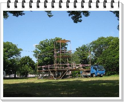 夏休みの公園