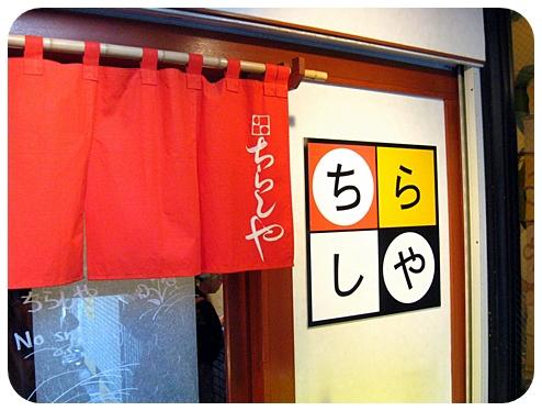 鎌倉でランチ&デザート