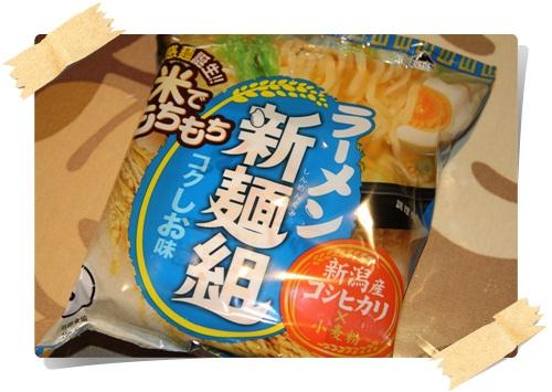 米粉入りのラーメン