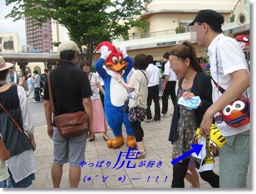 大阪日記 3