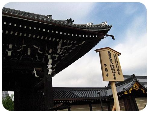 京都どすえ 4