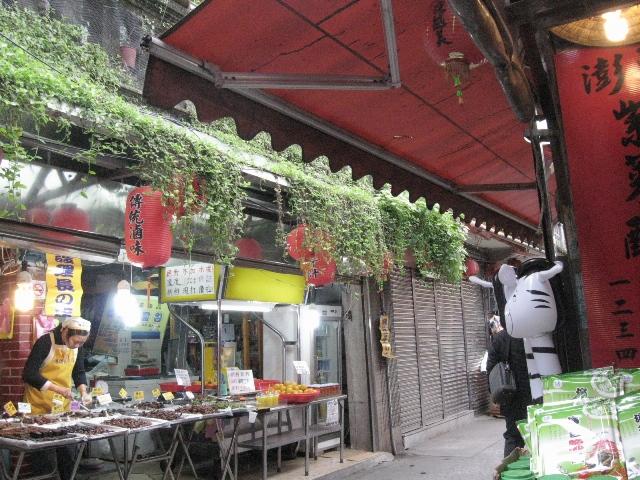 台湾日記【10】 九イ分で食べ歩き