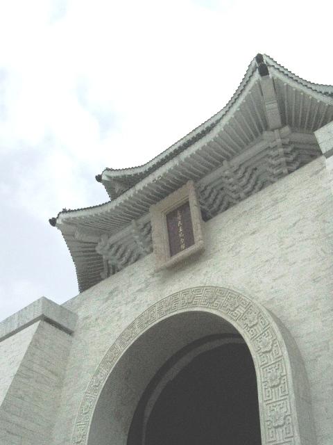 台湾日記【4】中正紀念堂