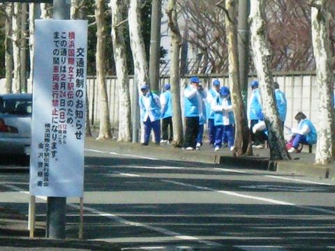 横浜国際女子駅伝がもうすぐスタート!