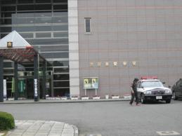 渋谷東警察署