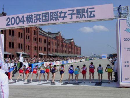 2005横浜国際女子駅伝